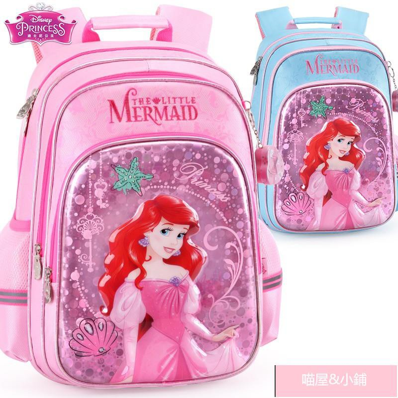 【喵屋】迪士尼 兒童減壓護脊減負小學生書包 粉色系 低年級高年級 美人魚公主兒童書包