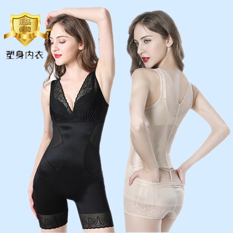 美人計后脫式連體塑身衣產后收腹束腰提臀美體連體燃脂瘦身衣薄款