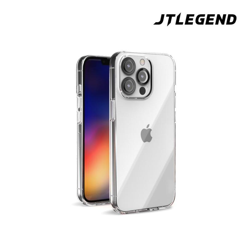 JTL iPhone 13 12 mini Pro Max 晶透無痕保護殼 防摔保護殼 手機保護殼