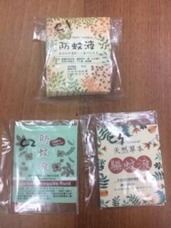 【DIY生活家】防蚊液 (附發票) ( 200元出貨) 驅蚊液 貼紙 臺中市