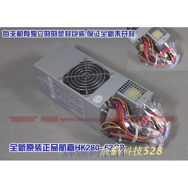 【現貨】全新聯想 方正君逸 m430 m530 m580 m900 電腦臺式機小電