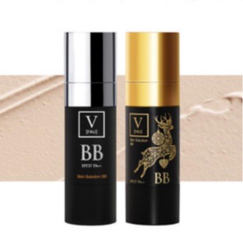 韓國 V FAU BB霜 水光Bb 黑管 30g 銀色版本 聖誕版本