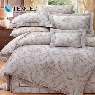 60支100%純天絲TENCEL【雙人 加大 特大組合】規格可選  兩用被床包四件組 七件式鋪棉床罩組 莉歐莎 台中市