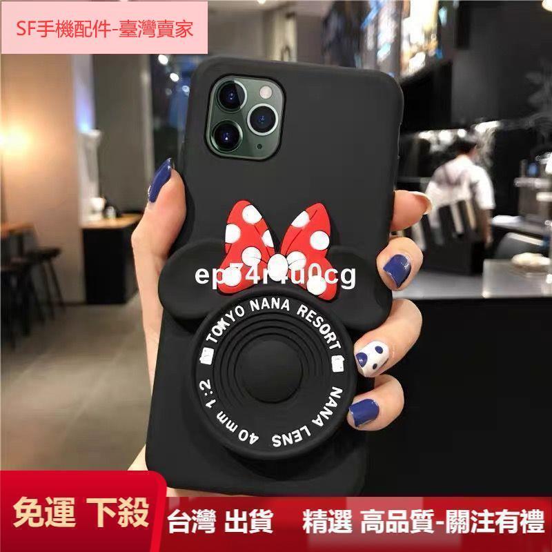免運❤少量現貨⭐可愛米妮鏡子LG G7 G8/G8S V40 V20 V60 ThinQ v30+手機殼 軟殼 女保護殼