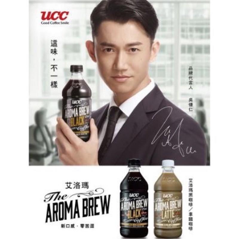 宅配免運 UCC 咖啡 AROMA BREW艾洛瑪 黑咖啡 / 拿鐵  500ml 24入/箱