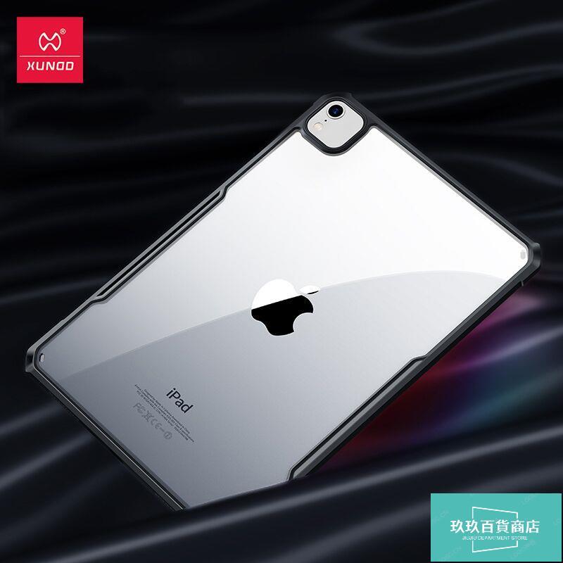 適用於 Ipad Pro 11 2018 / 2020 透明保護套的 Xundd 防震套/玖玖百貨商店