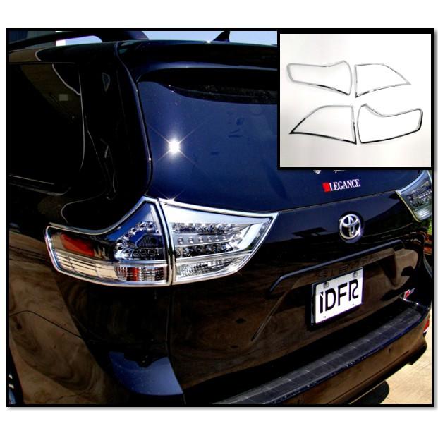 圓夢工廠 Toyota Sienna 2010~2020 on SIENNA 改裝 鍍鉻銀 車燈框 後燈框 尾燈框 飾貼