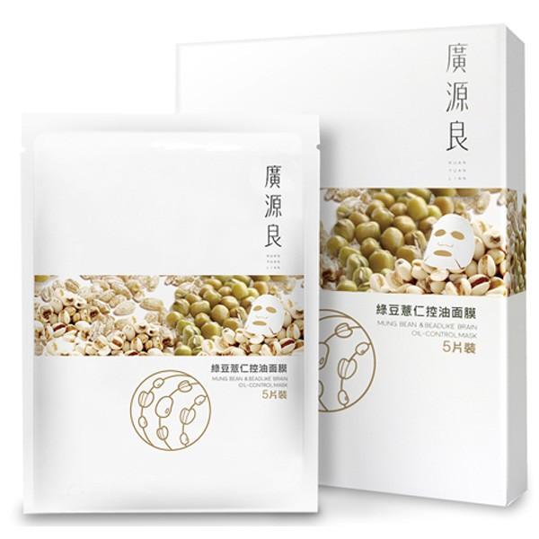 廣源良 綠豆薏仁控油面膜(5片入)【小三美日】D063824