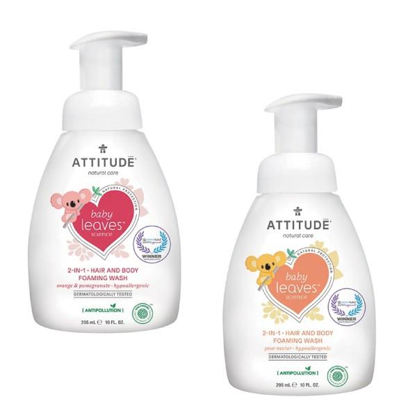 加拿大 ATTITUDE 艾特優 嬰幼兒泡沫洗髮沐浴露 295ml (兩款可選)【麗兒采家】