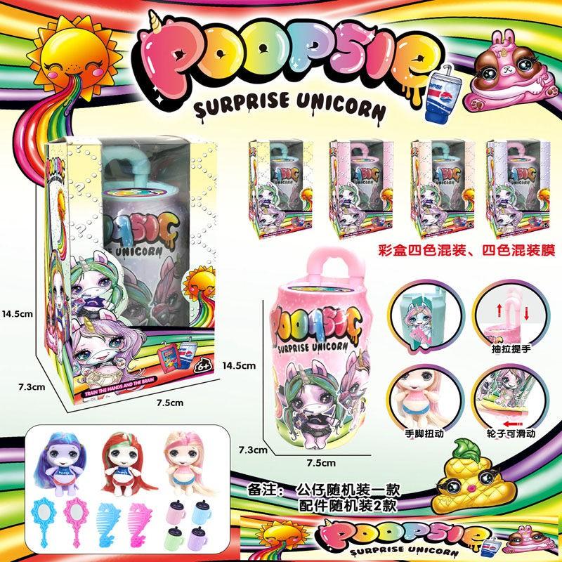 ✙☼℗娜娜nanana驚喜娃娃lol盲盒正品泡泡瑪特芭比衣服公主玩具全套