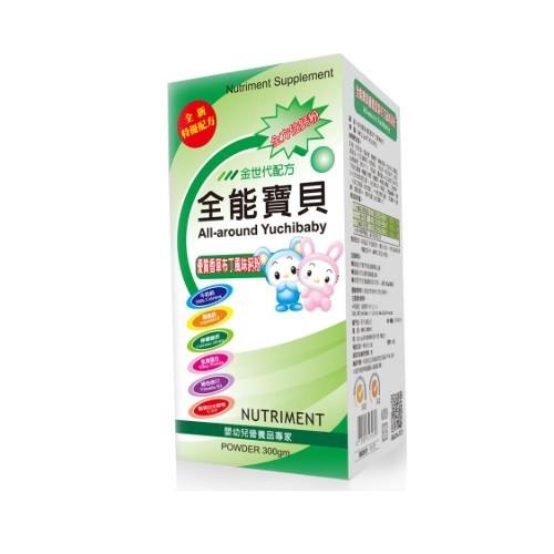 全能寶貝 優質香草布丁風味鈣粉