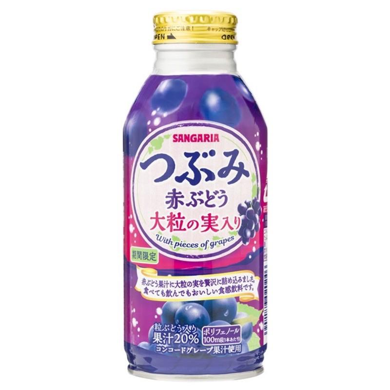 日本 Sangaria 三佳利 葡萄風味果感果粒飲料 期間限定