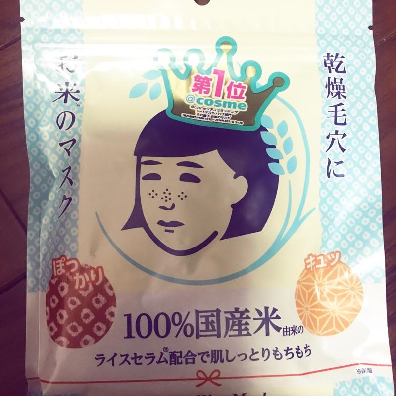 石澤研究所 毛穴撫子 面膜 (10片入) 日本米精華保濕