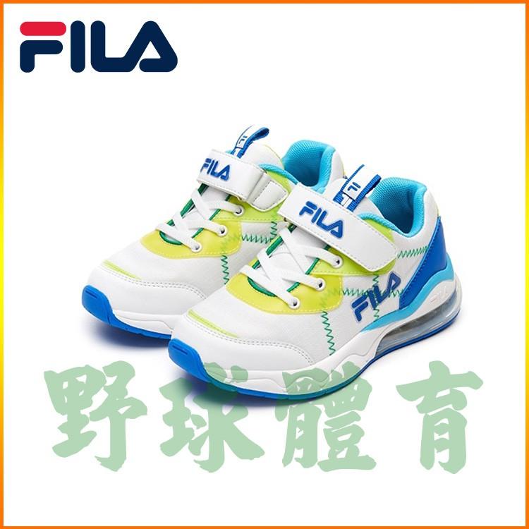FILA KIDS 大童RB氣墊慢跑鞋 白藍黃 3-J402V-133