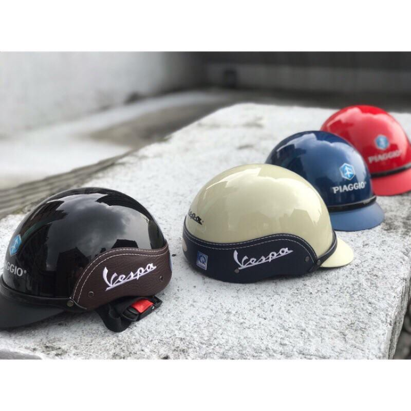 Vespa復古半罩安全帽 越南製造 PIAGGIO 原廠
