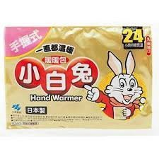 暖暖包小白兔暖暖包 10入/包 日本進口暖暖包小太陽暖暖包10入-24hr手握式韓國製歡樂日暖暖包