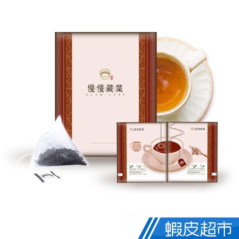 慢慢藏葉 人氣紅茶綜合包 3gx14包 盧哈娜/坎地/汀普拉/烏瓦/努瓦拉艾莉亞紅茶/早餐茶/伯爵茶