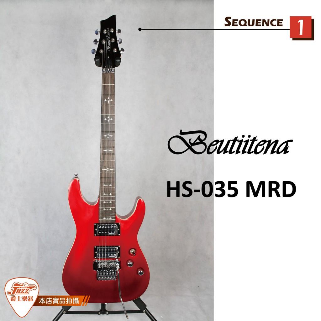 【爵士樂器】原廠公司貨保固 Beutitena HS-035 MRD Schecter型 電吉他