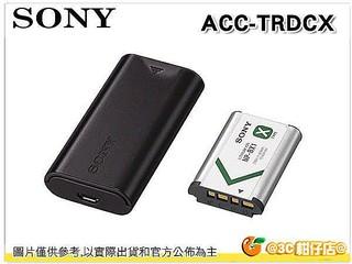 SONY ACC-TRDCX 原廠充電池組 盒裝 (內含BX1電池+充電器) RX100 M5A M7 HX99 適用 新北市