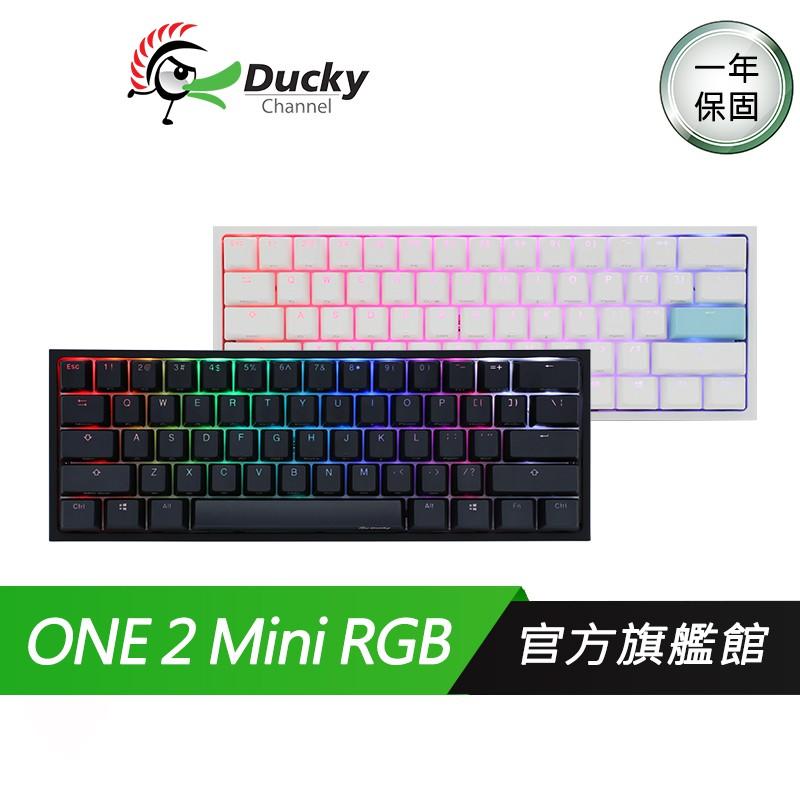 Ducky One 2 Mini DKON2061ST 61鍵 黑蓋 白蓋 機械式鍵盤 電競鍵盤 機械鍵盤 65%
