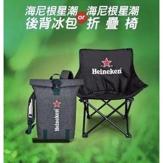 海尼根星潮折疊椅 露營椅 /反摺傘 /   kirin麒麟 Bar歡趣野餐桌(野餐桌附收納袋)