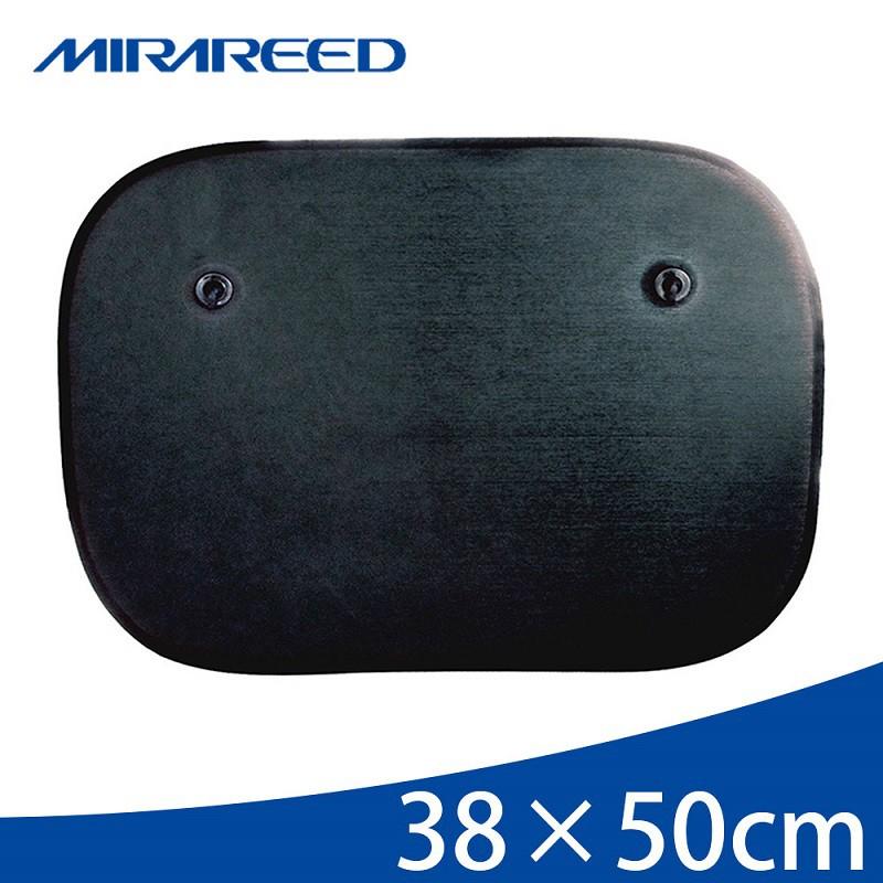 MIRAREED美白保護99%抗UV小圓弧