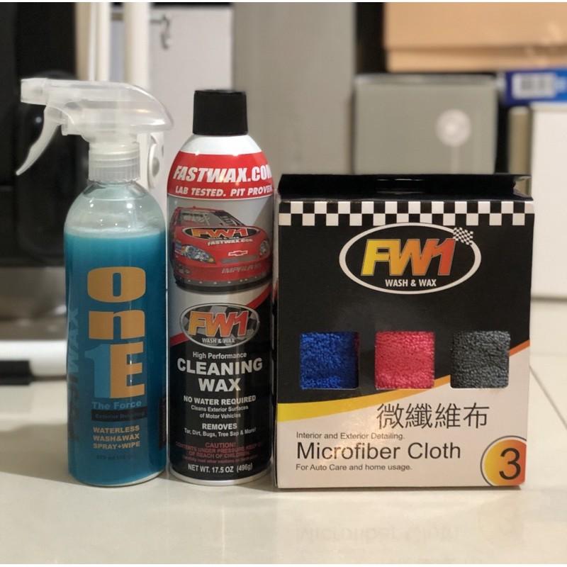 FW1 無水清潔蠟 + FUJI WAX 水蠟 + 擦拭布