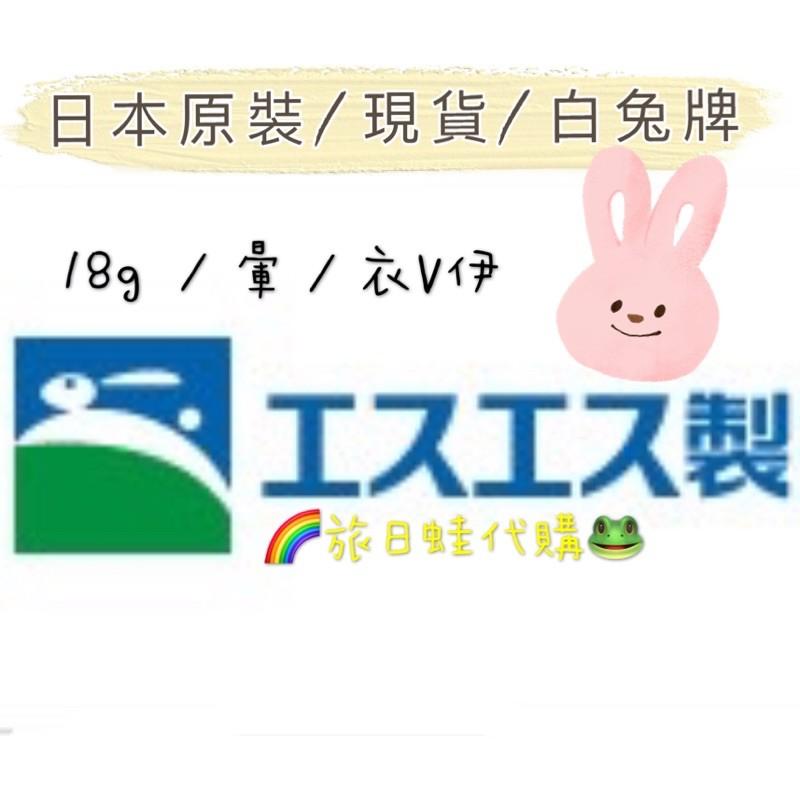 🌈現貨🐸/白兔牌/ev.e白 銀 藍/痘痘/暈船/