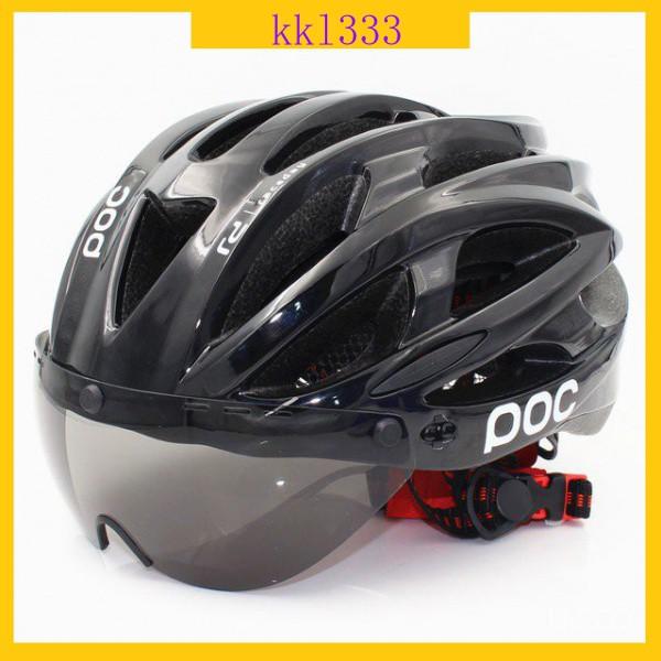 ➰關注有禮➰POC helmet Raceday 磁吸風鏡眼鏡 壹體帶燈安全帽 尾燈帽 aWon
