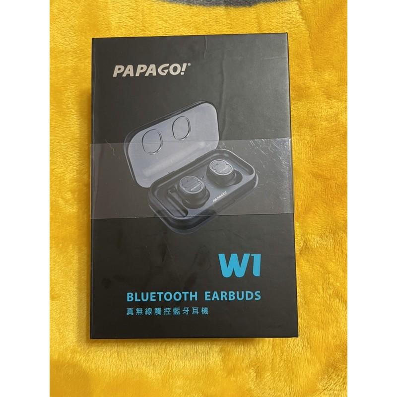 【全新】(正品)PAPAGO 真無線觸控藍牙耳機W1