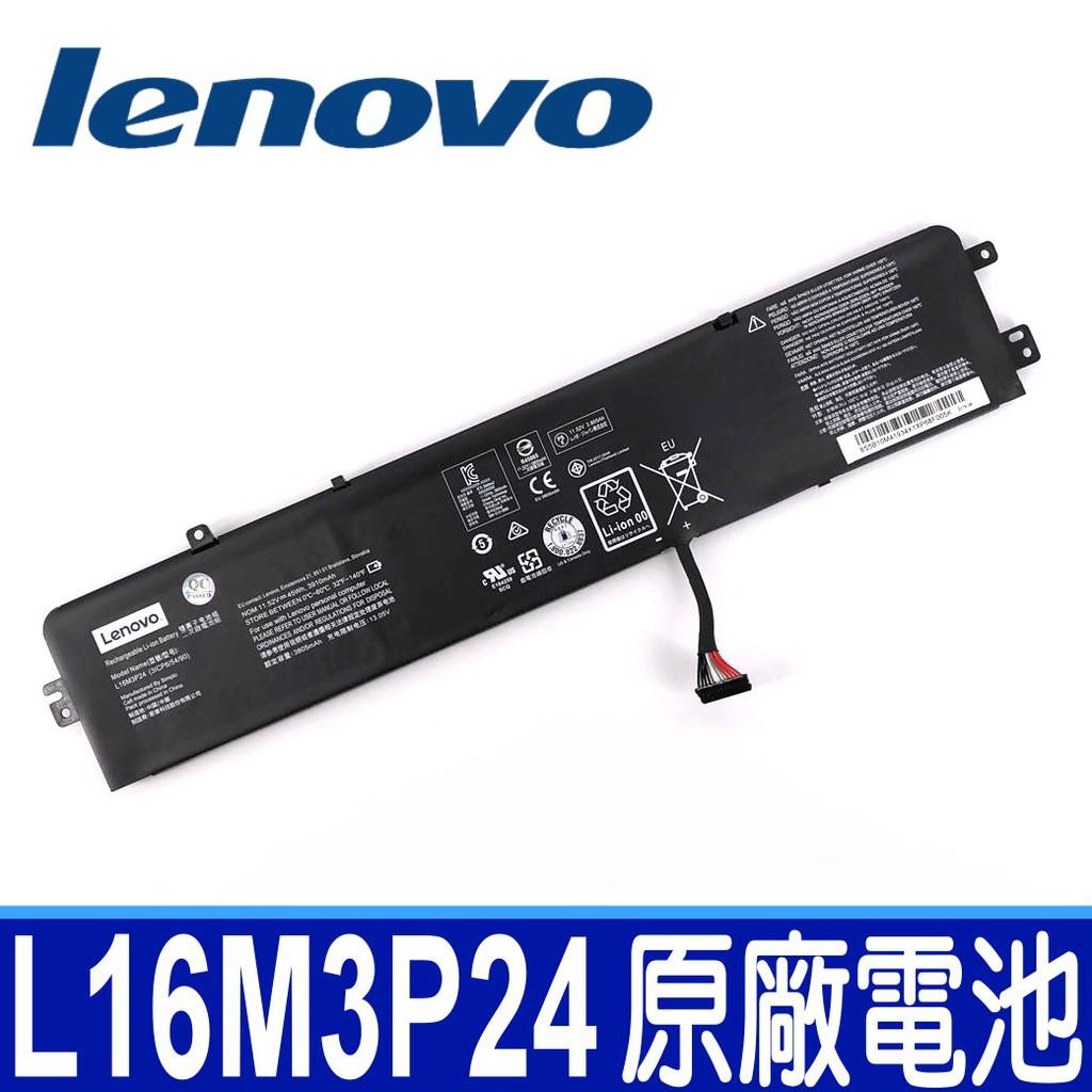 LENOVO L16M3P24 原廠電池 L16S3P24 Legion Y520 Y520-15IKBN 80WK