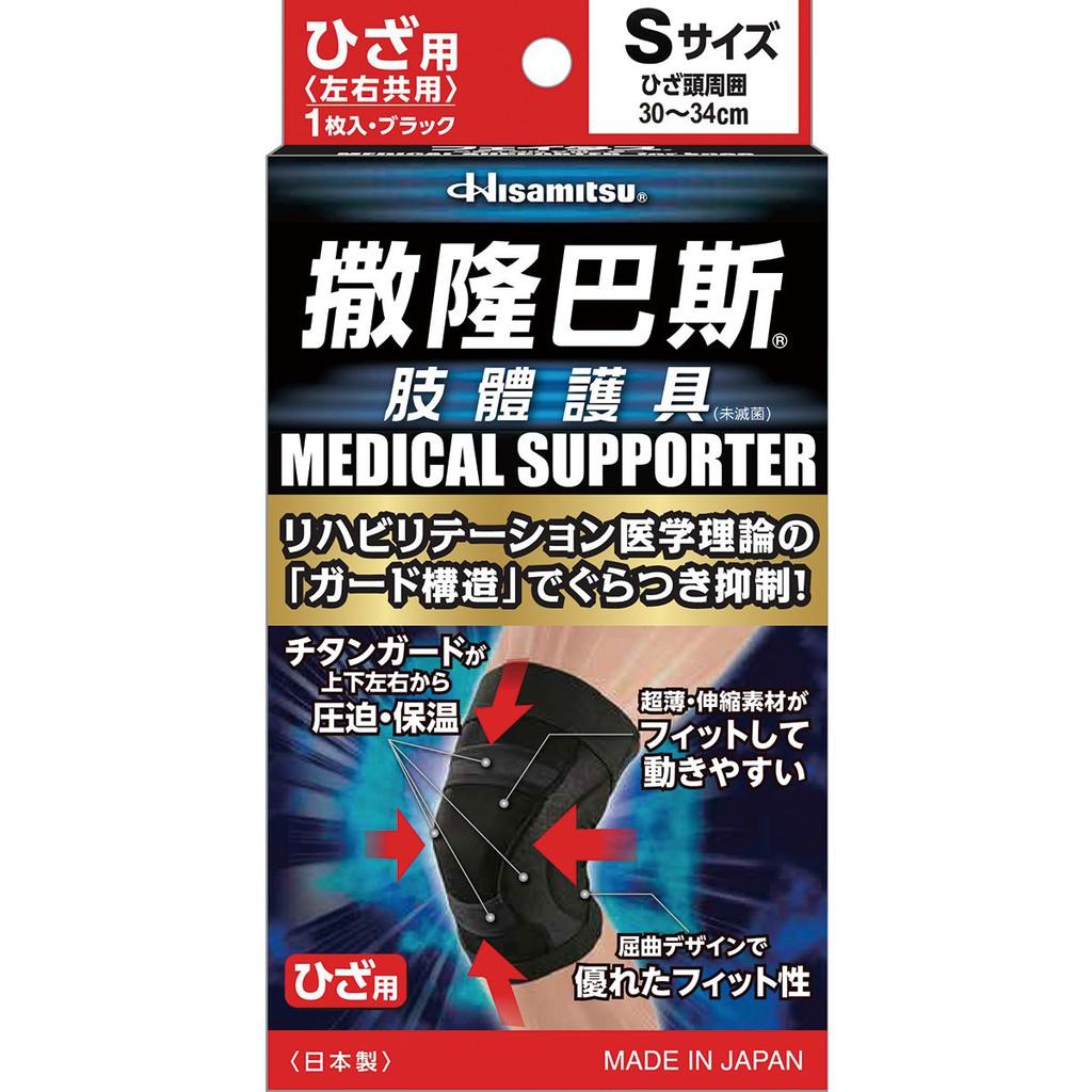 撒隆巴斯 肢體護具(未滅菌)膝蓋用 S【康是美】