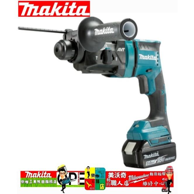 【樂咖工具店】牧田 DHR182Z 18V無刷鎚鑽 空機 集塵器 DHR182