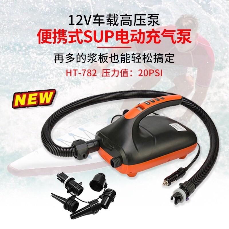 ❤️台灣出貨 ❤️SUP 立槳 電動 打氣機 升級版多頭 露營 帳篷 充氣 抽氣二用 HT-782  充氣船 迪卡儂