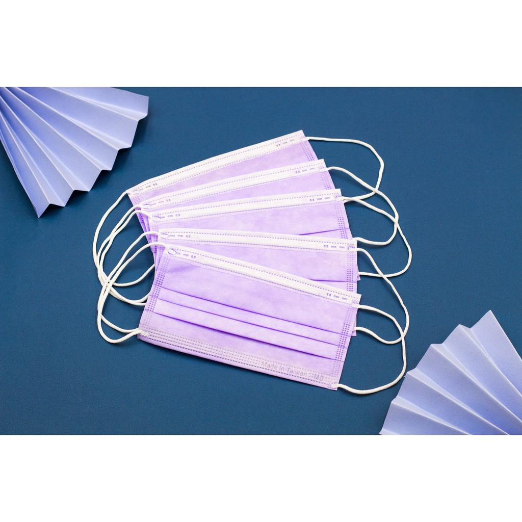 亞志國貿|欣新醫用口罩 紫色 醫療 防護 50入