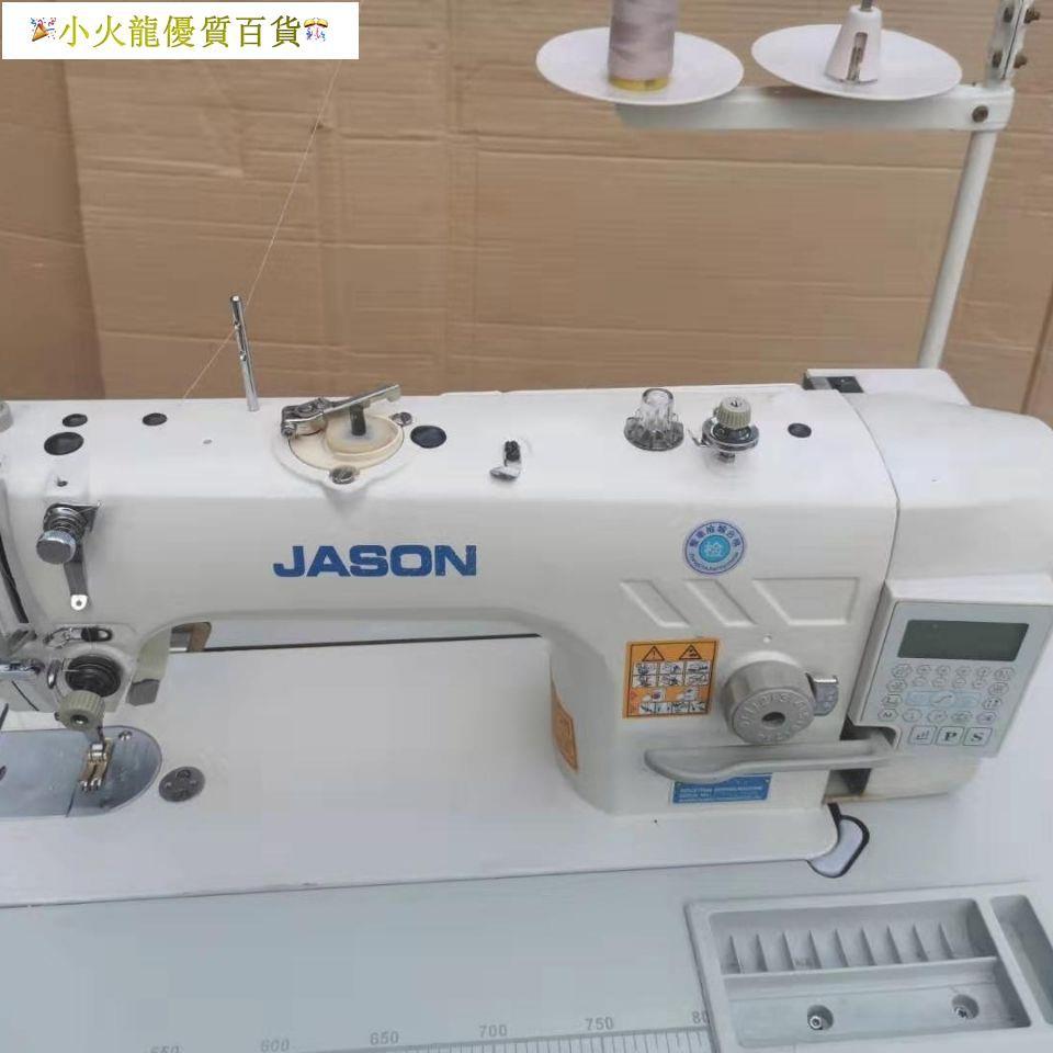 小火龍二手杰克 兄弟 標準電腦一體縫紉機 家用工業平車 自動剪線電腦車