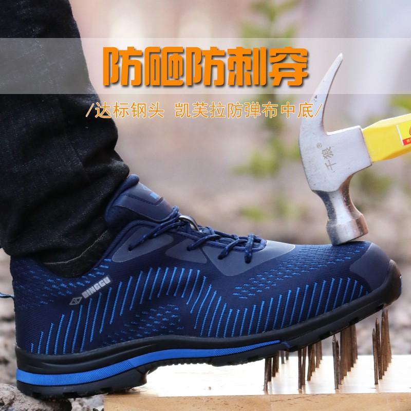 四季款 35-47 安全鞋 鋼頭鞋 防臭工作鞋 舒適防滑 透氣輕便 運動鞋型 勞保鞋