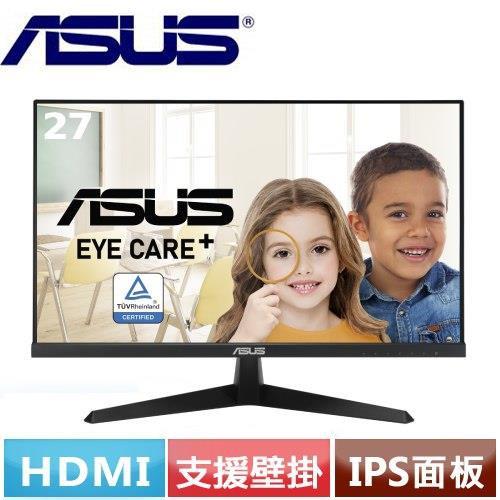 ASUS華碩 27型 VY279HE IPS護眼抗菌螢幕