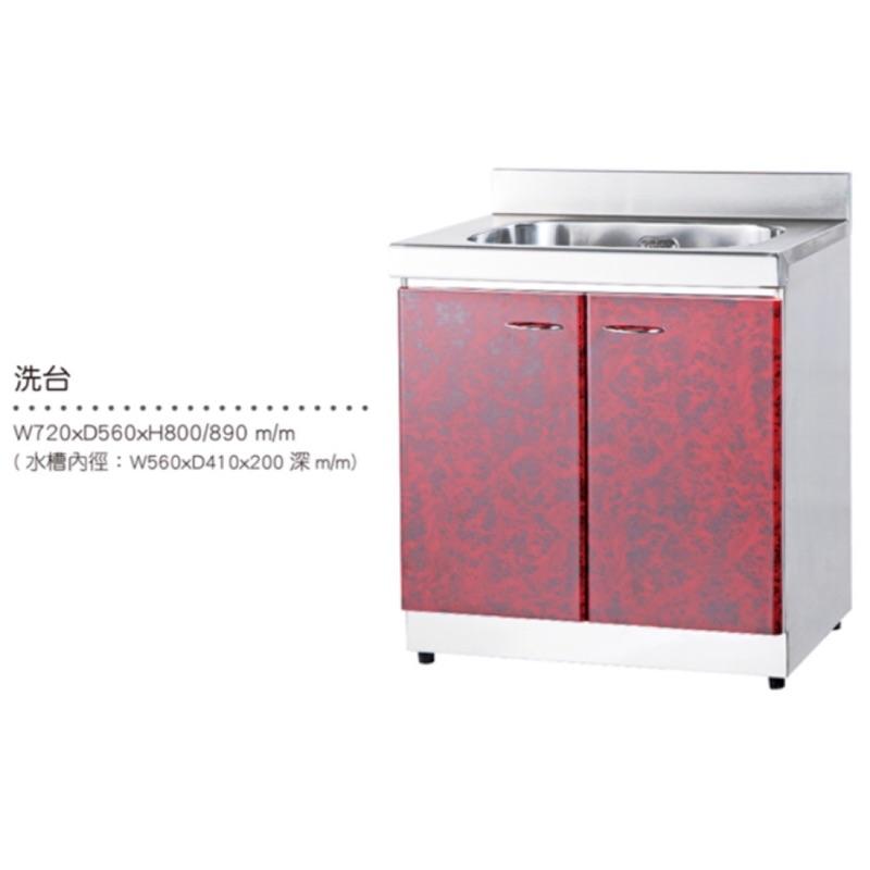 廚具爐具廚房用品 工廠運送到府 不鏽鋼廚具洗台72cm 流理台 可洽詢