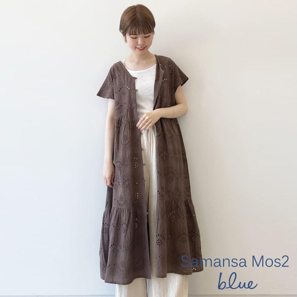 Samansa Mos2 blue 鏤空刺繡設計純棉開襟短袖洋裝(FG16L0H0380)