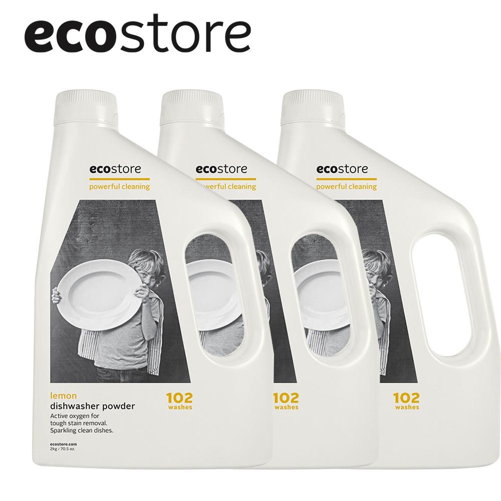 【紐西蘭ecostore免運】洗碗機專用環保洗碗粉2KGX3入一年份_經典檸檬官方正貨原裝進口