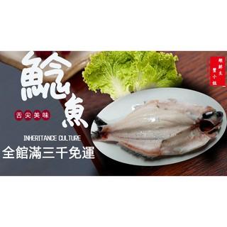 【海鮮7-11】鯰魚蝴蝶切    一隻300-400克    肉質細膩, 大人小孩都愛吃    **每隻65元** 花蓮縣