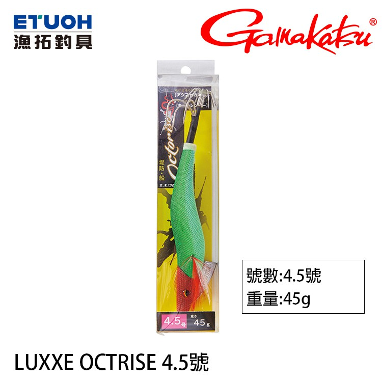 GAMAKATSU LUXXE OCTRISE 4.5号 45g [漁拓釣具] [木蝦]