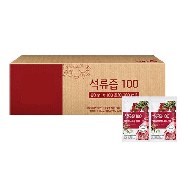 韓國 BOTO 紅石榴汁 80mlX100入 免運 濃縮石榴汁(現貨秒出)