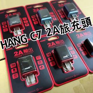 HANG 充電器 豆腐頭 快充頭 2A C7 旅充 充電頭 電源供應器 通過BSMI商檢局認證 字號R54515 高雄市