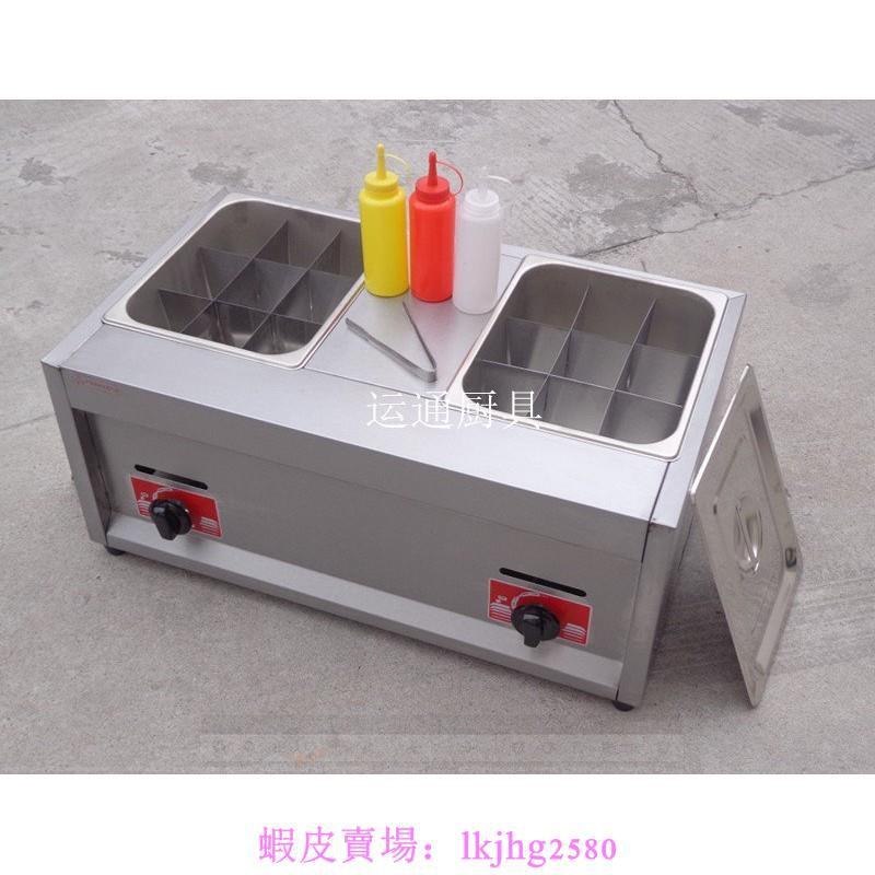 [嚴選][]92格瓦斯型關東煮機(18格) 滷味 保溫鍋