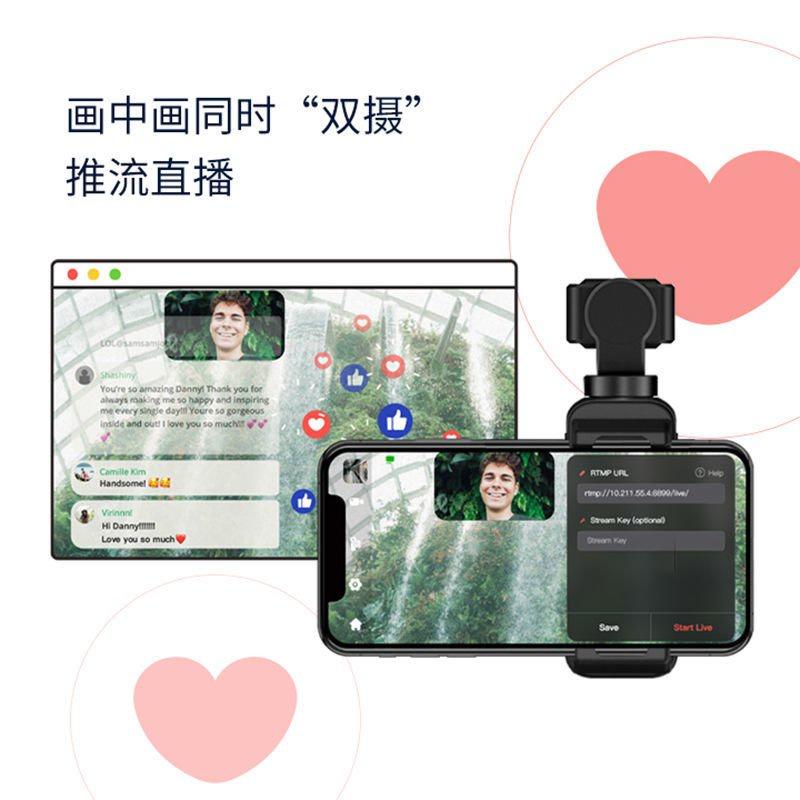 🔥台灣現貨🔥 隨拍Snoppa Vmate口袋雲台相機 掌上防抖 Vlog攝像機 直播 手持雲手持穩定器 運動 迷你 4