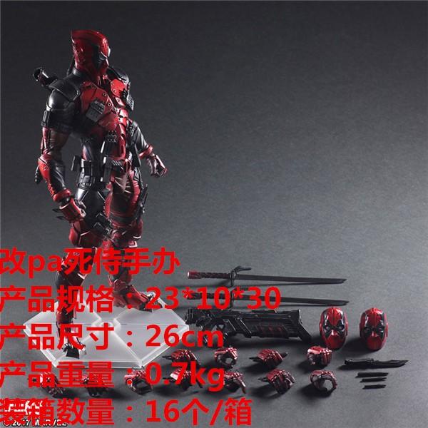 ▤Play Arts 改 PA改 死侍 小賤賤 1/6 瑞恩雷手辦模型11