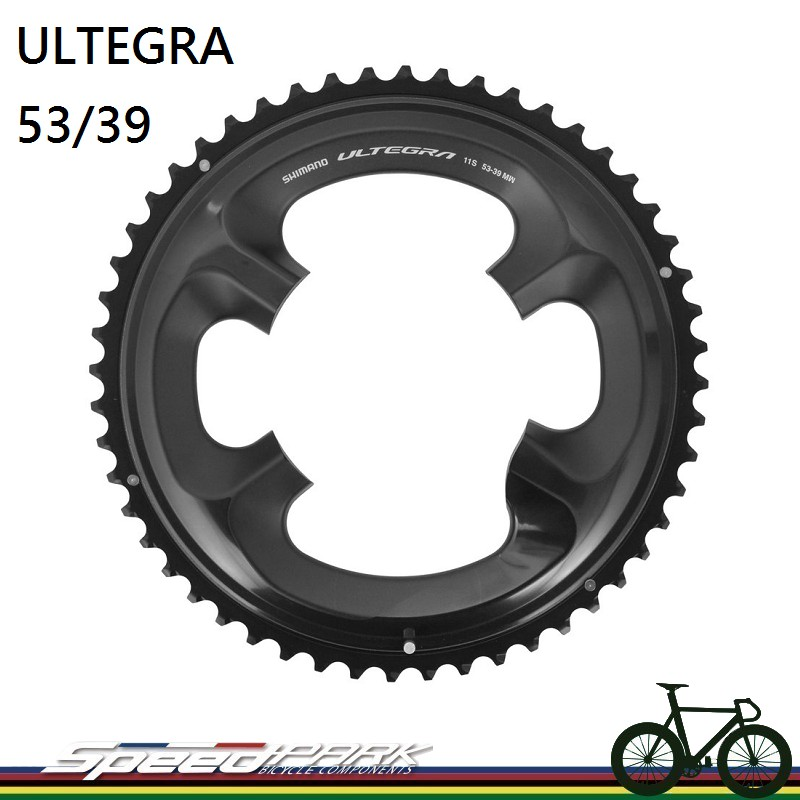 【速度公園】SHIMANO Ultegra FC-R8000 大齒盤 53T 修補齒片 散裝 53/39