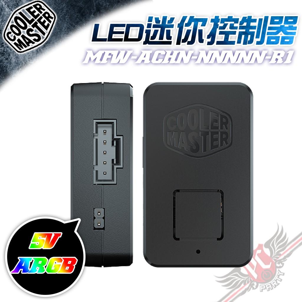 COOLER MASTER ARGB LED 小型控制器 PC PARTY